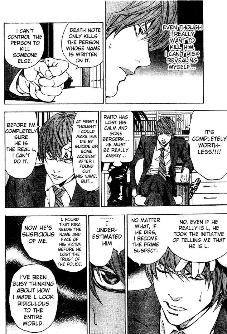 Death Note - chapter 19 - #16