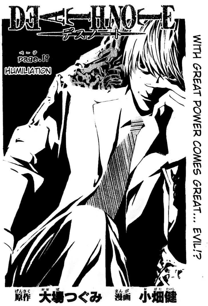 Death Note - chapter 19 - #2