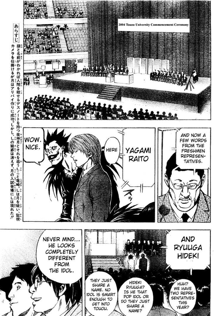 Death Note - chapter 19 - #3