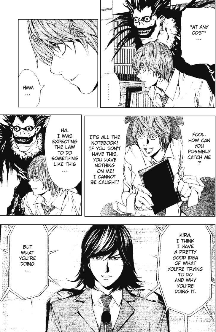 Death Note - chapter 2 - #19