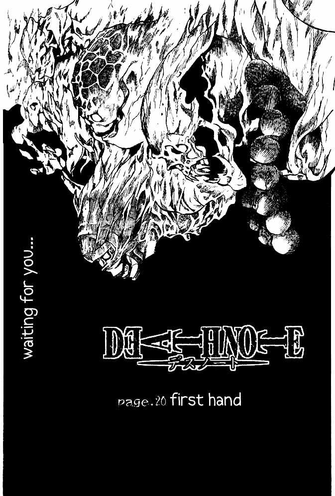 Death Note - chapter 20 - #1
