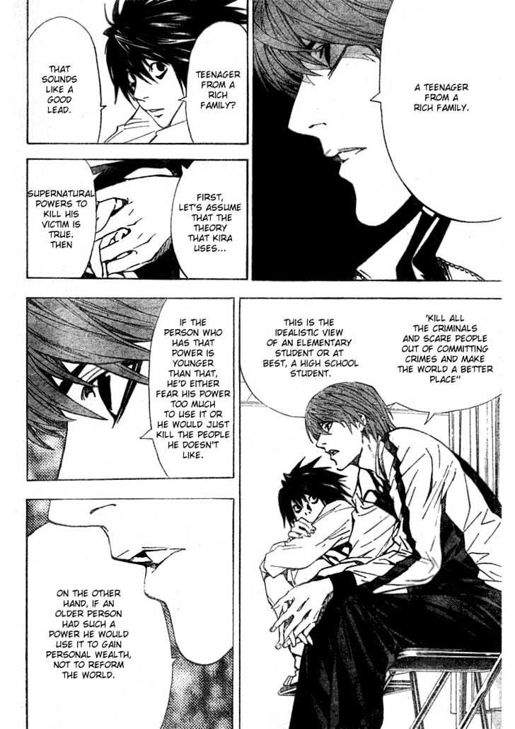 Death Note - chapter 22 - #12