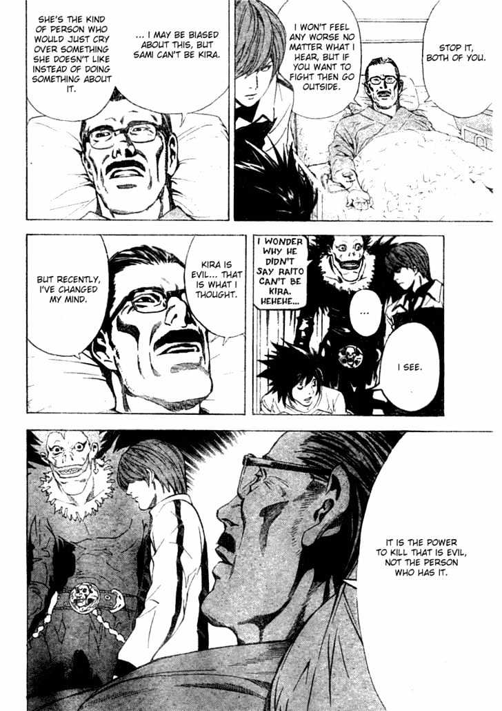 Death Note - chapter 22 - #14