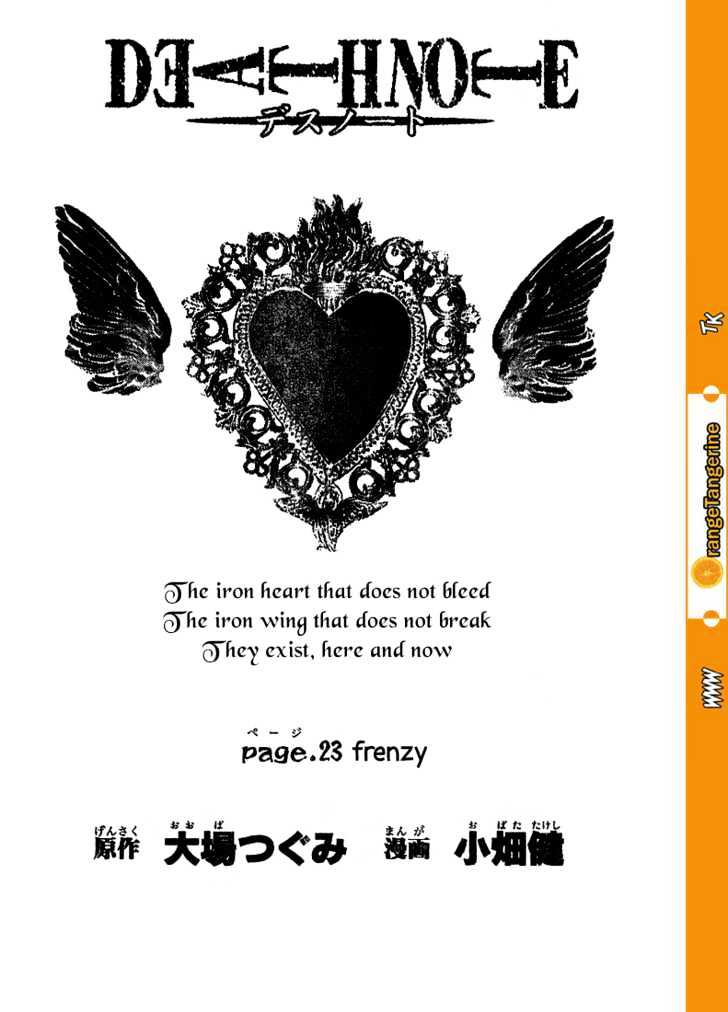 Death Note - chapter 23 - #1