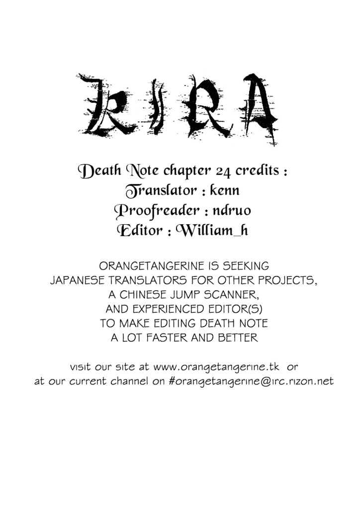 Death Note - chapter 24 - #21