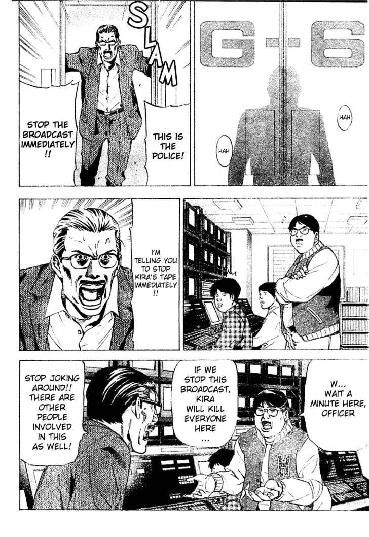Death Note - chapter 24 - #4