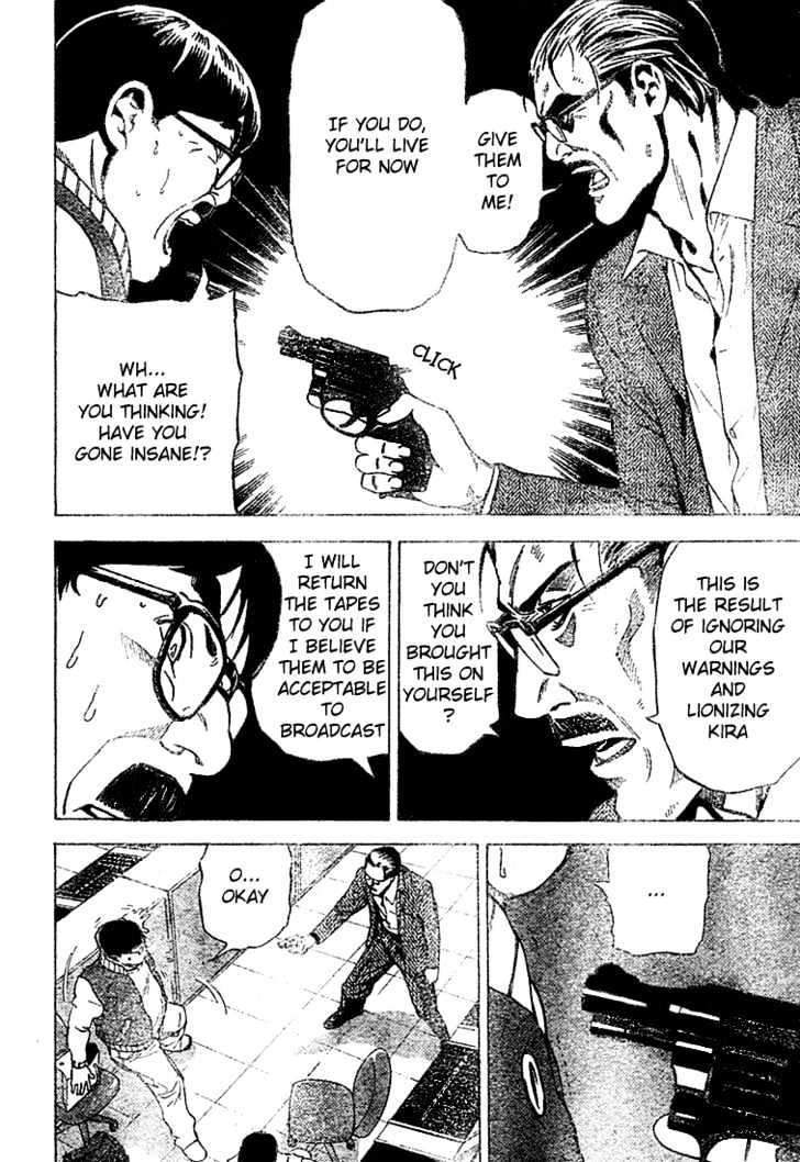Death Note - chapter 24 - #6
