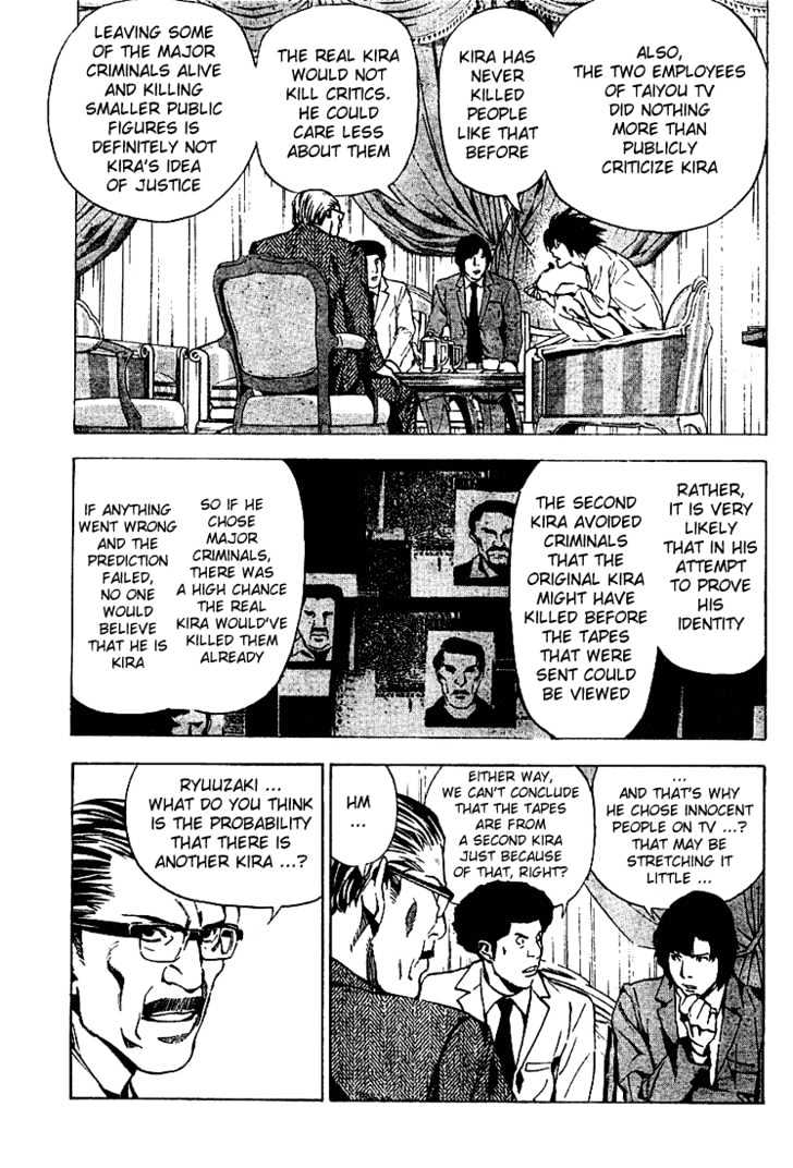 Death Note - chapter 25 - #12