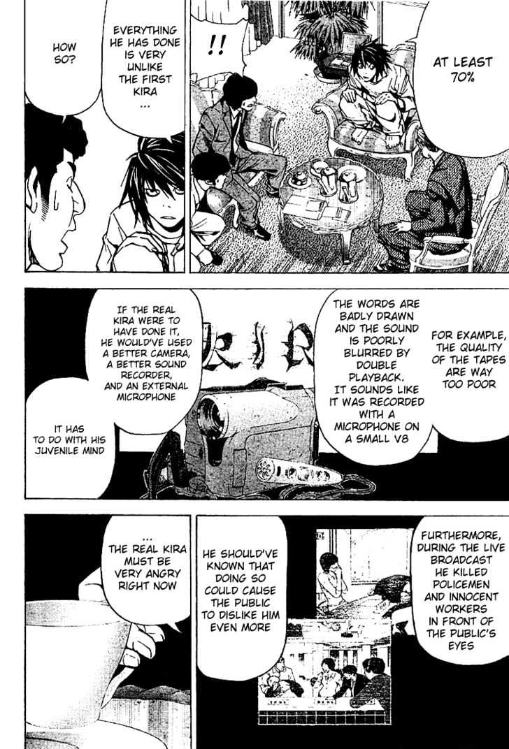 Death Note - chapter 25 - #13