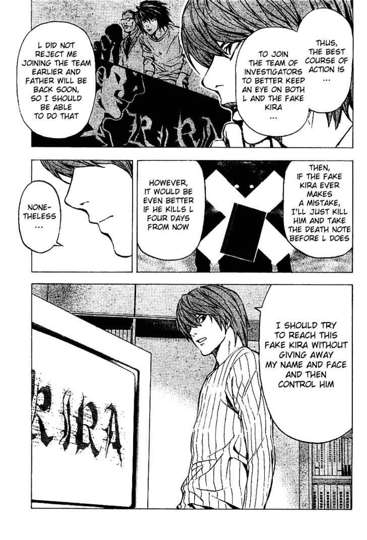 Death Note - chapter 25 - #6