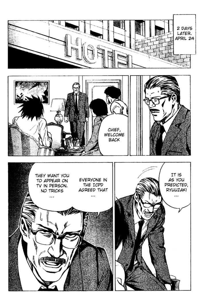 Death Note - chapter 25 - #7