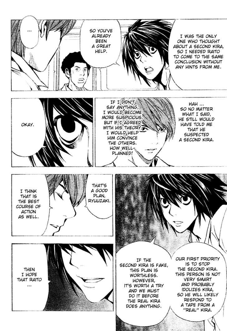 Death Note - chapter 26 - #16
