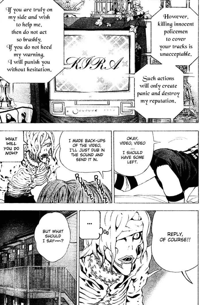 Death Note - chapter 26 - #21