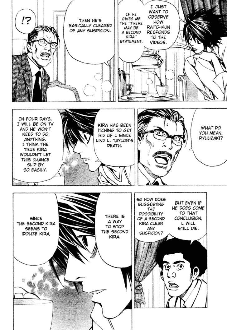 Death Note - chapter 26 - #6
