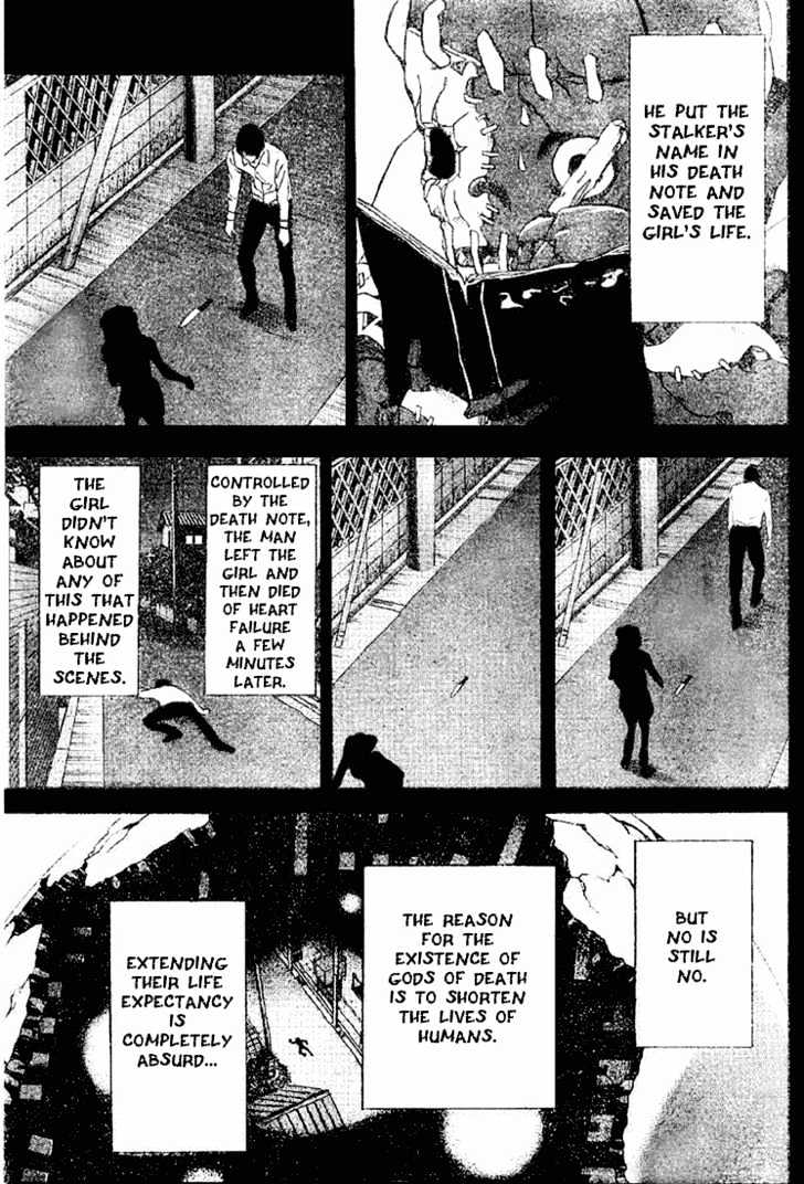 Death Note - chapter 27 - #13