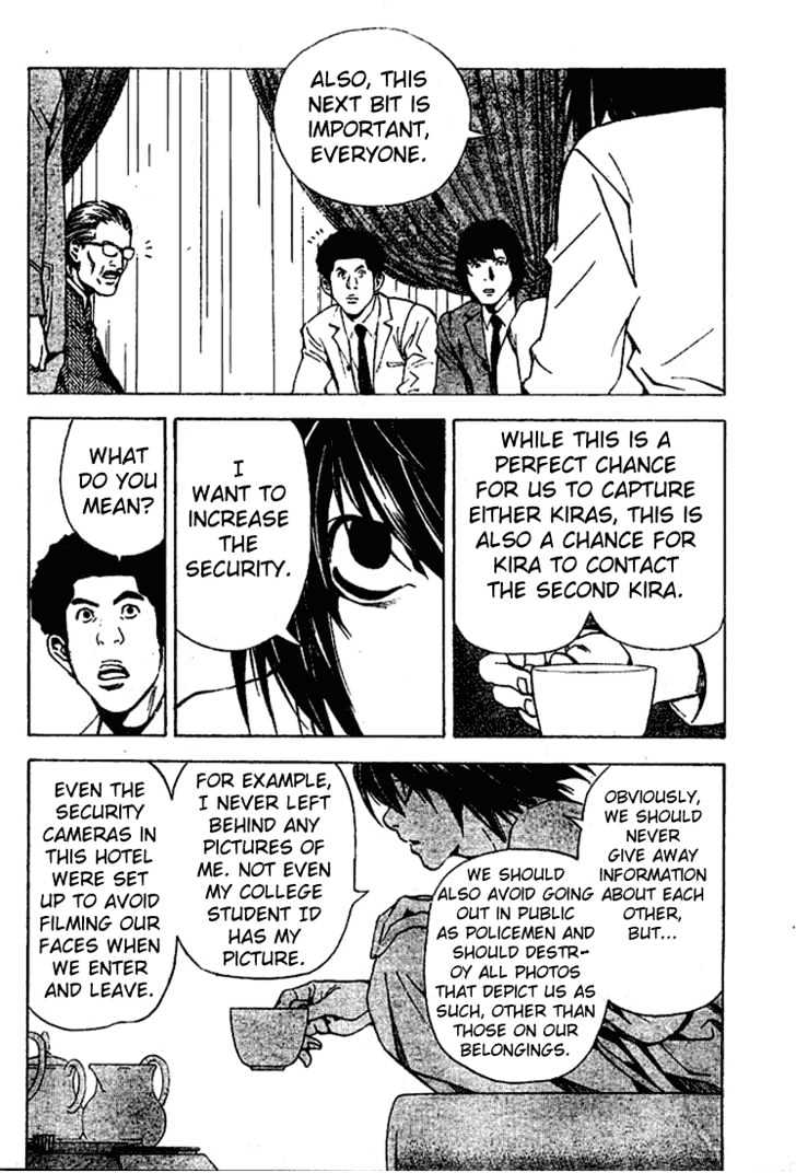 Death Note - chapter 28 - #12