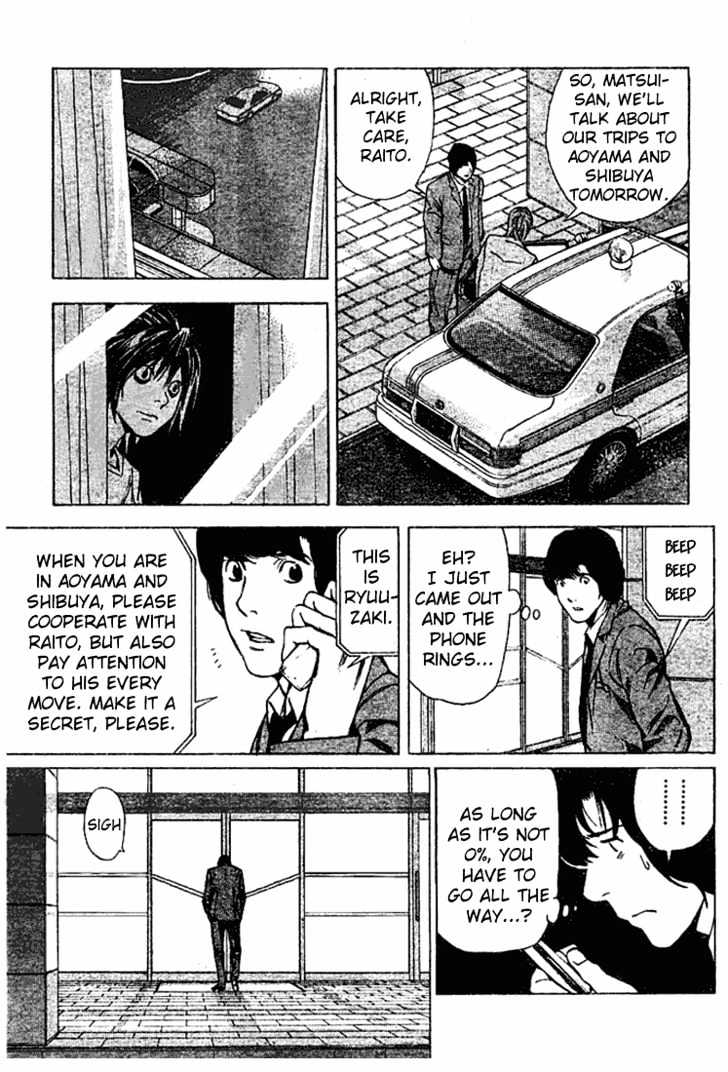 Death Note - chapter 28 - #15