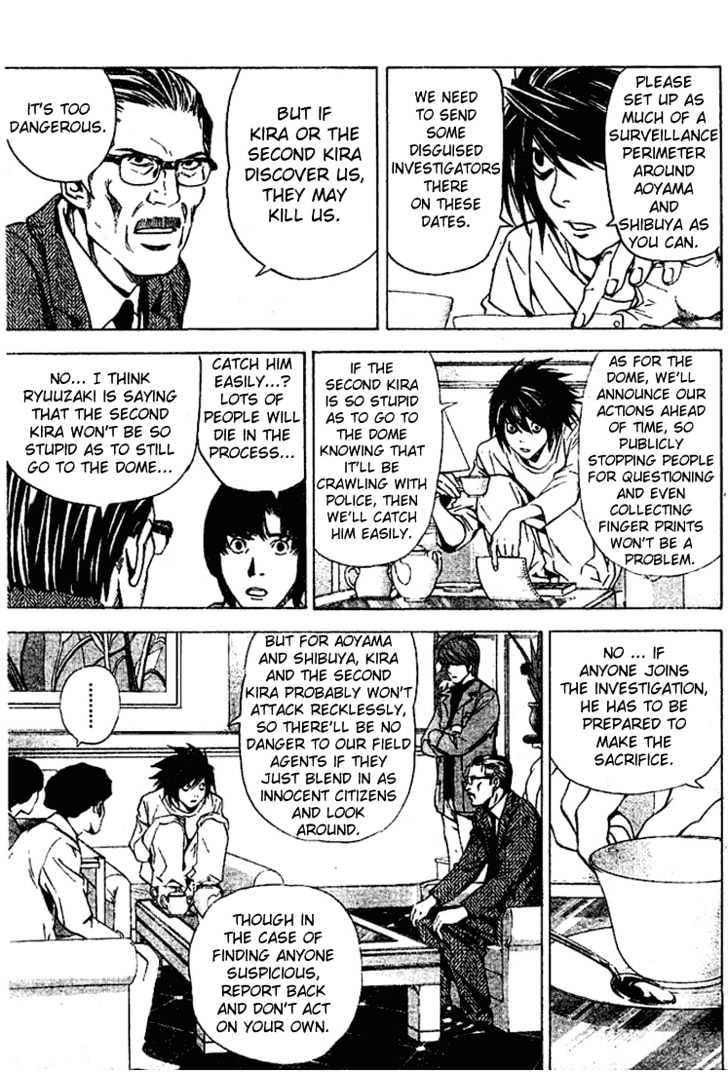 Death Note - chapter 28 - #9