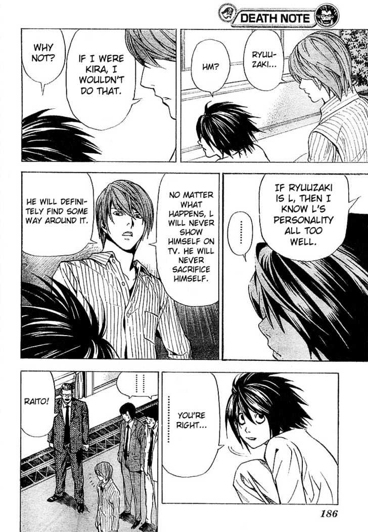 Death Note - chapter 31 - #12