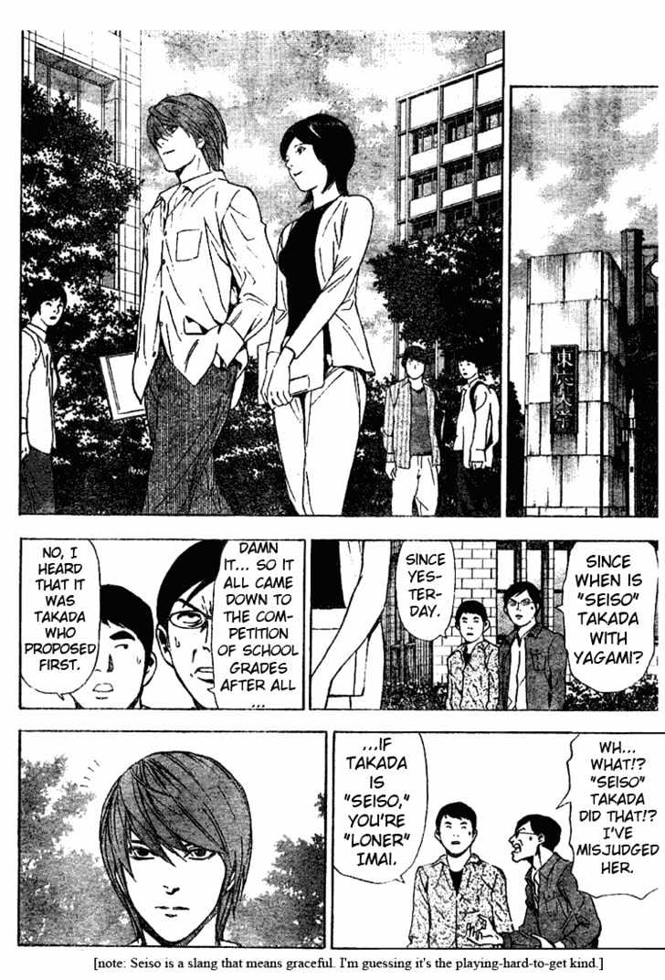 Death Note - chapter 32 - #10