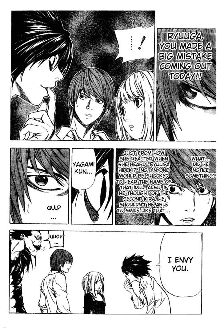 Death Note - chapter 32 - #16