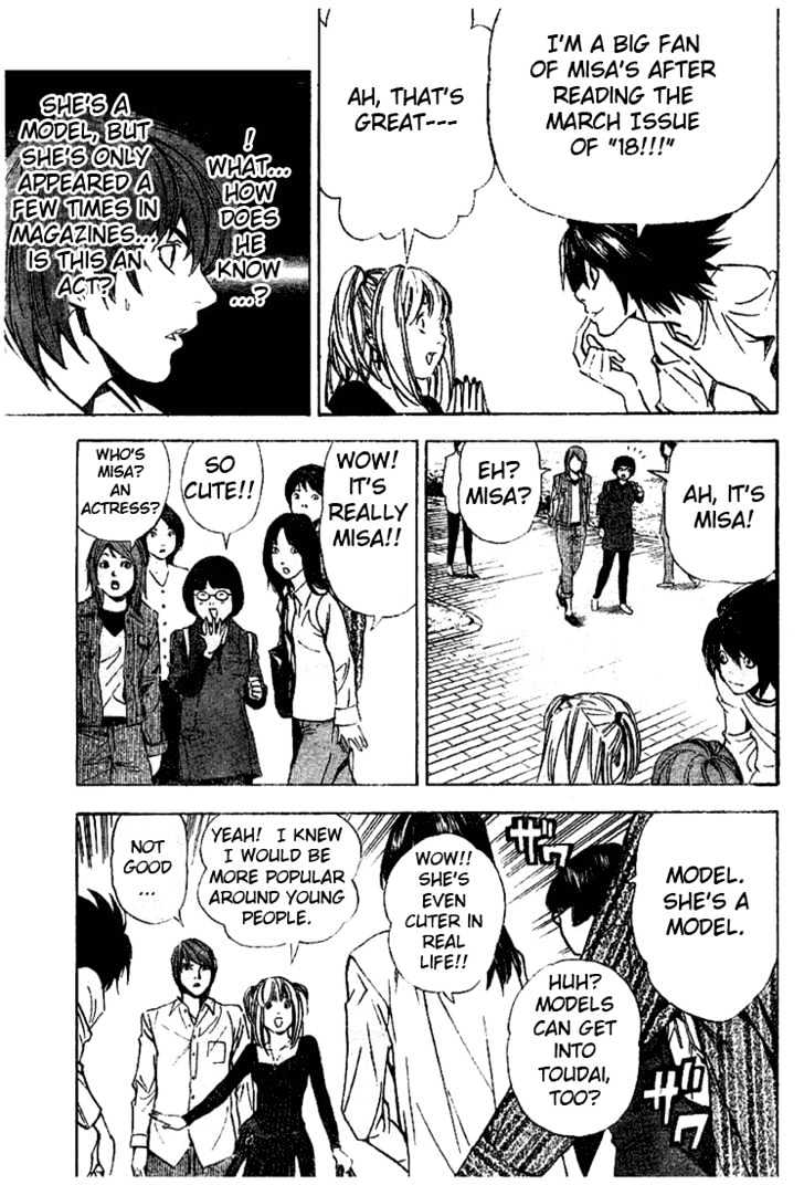 Death Note - chapter 32 - #17
