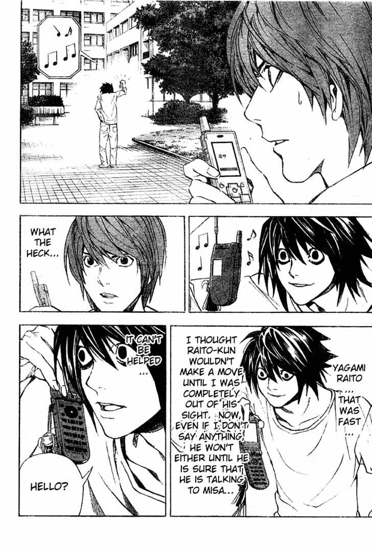 Death Note - chapter 33 - #3