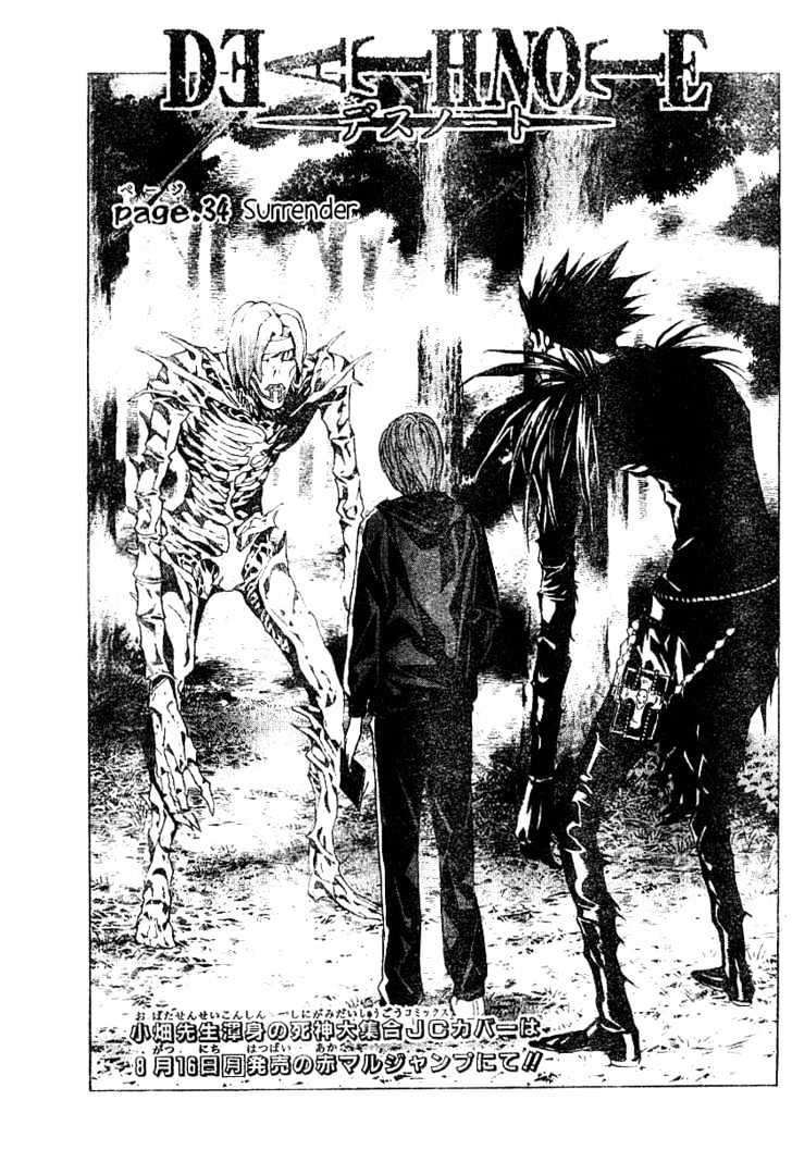 Death Note - chapter 34 - #1