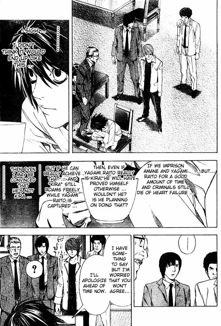 Death Note - chapter 34 - #17