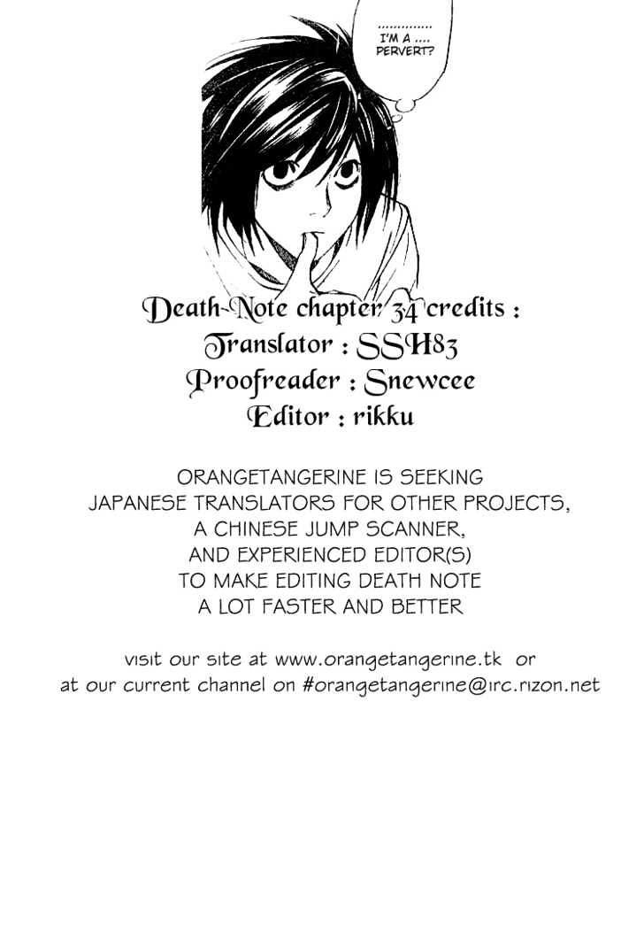 Death Note - chapter 34 - #22