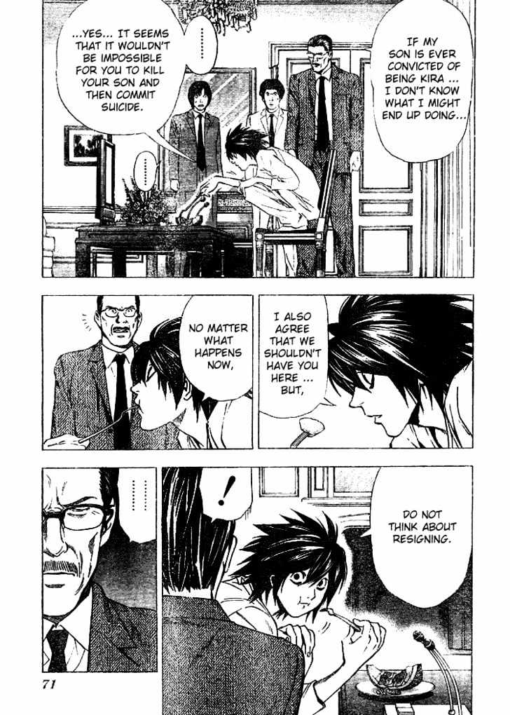 Death Note - chapter 35 - #3