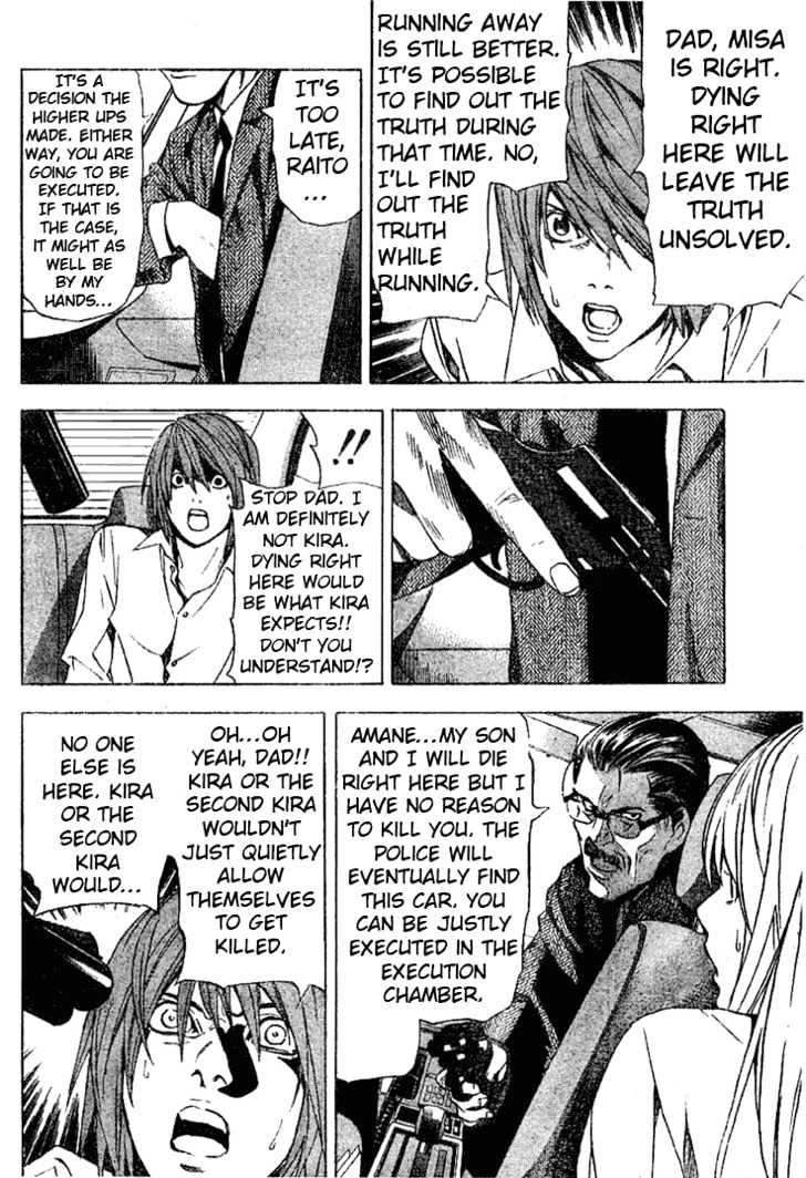 Death Note - chapter 36 - #14