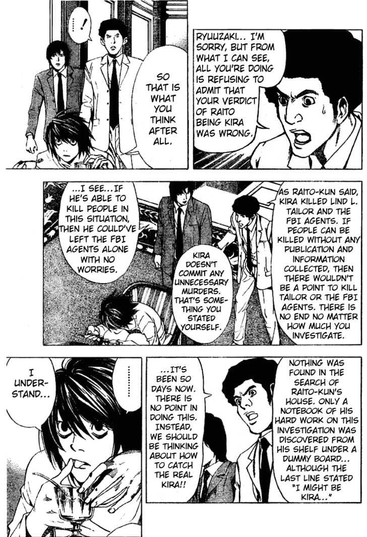 Death Note - chapter 36 - #5