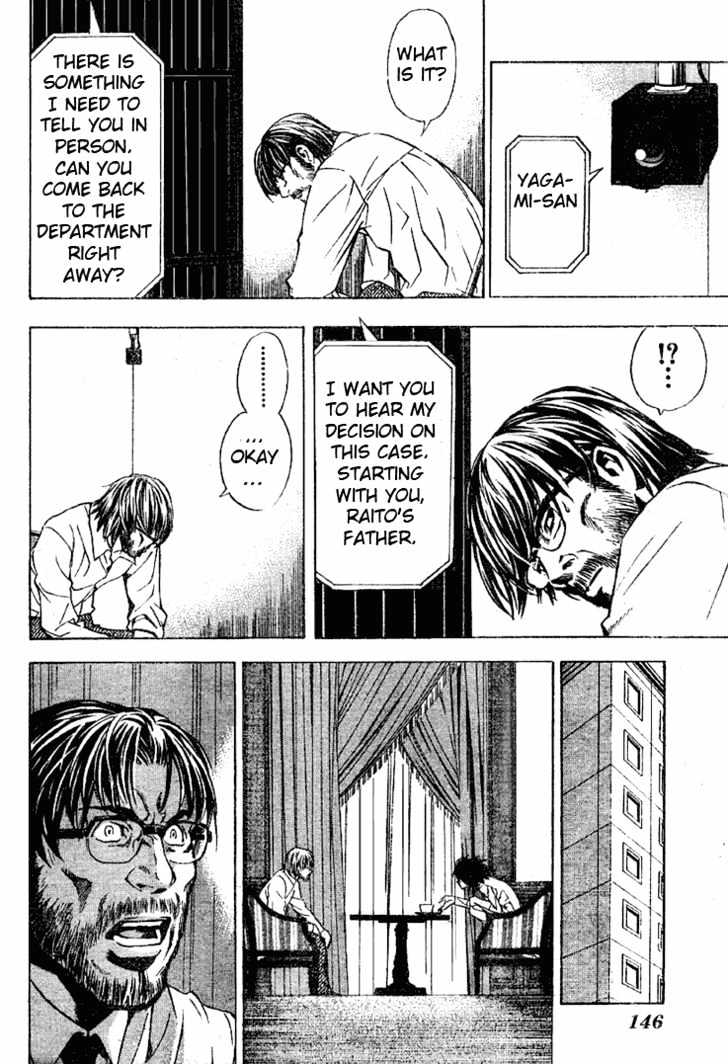 Death Note - chapter 36 - #6