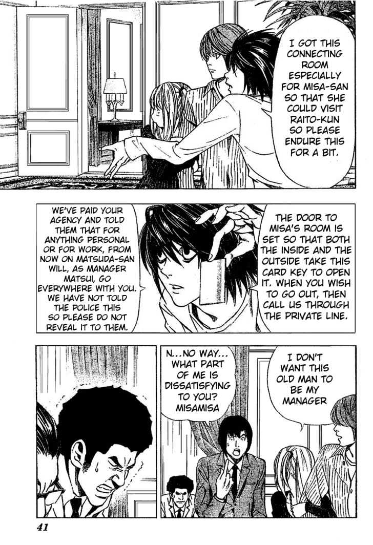 Death Note - chapter 37 - #9