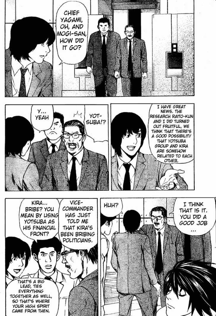 Death Note - chapter 39 - #16