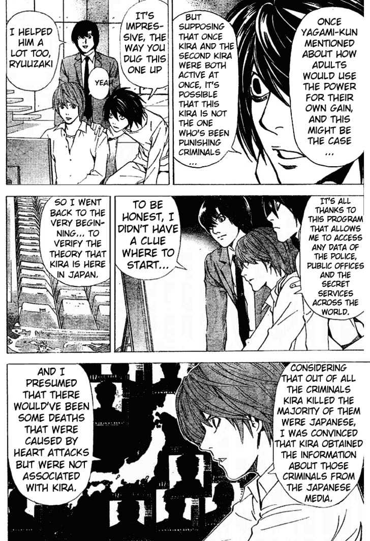 Death Note - chapter 39 - #2