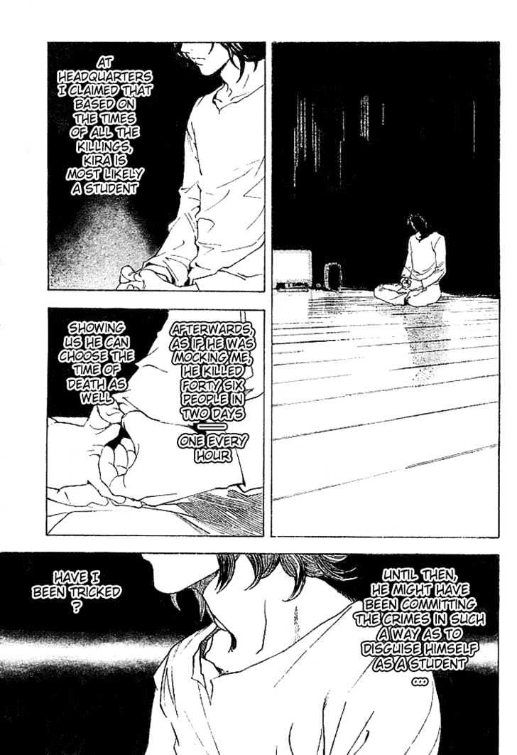 Death Note - chapter 4 - #3