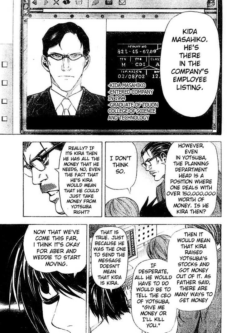 Death Note - chapter 41 - #12
