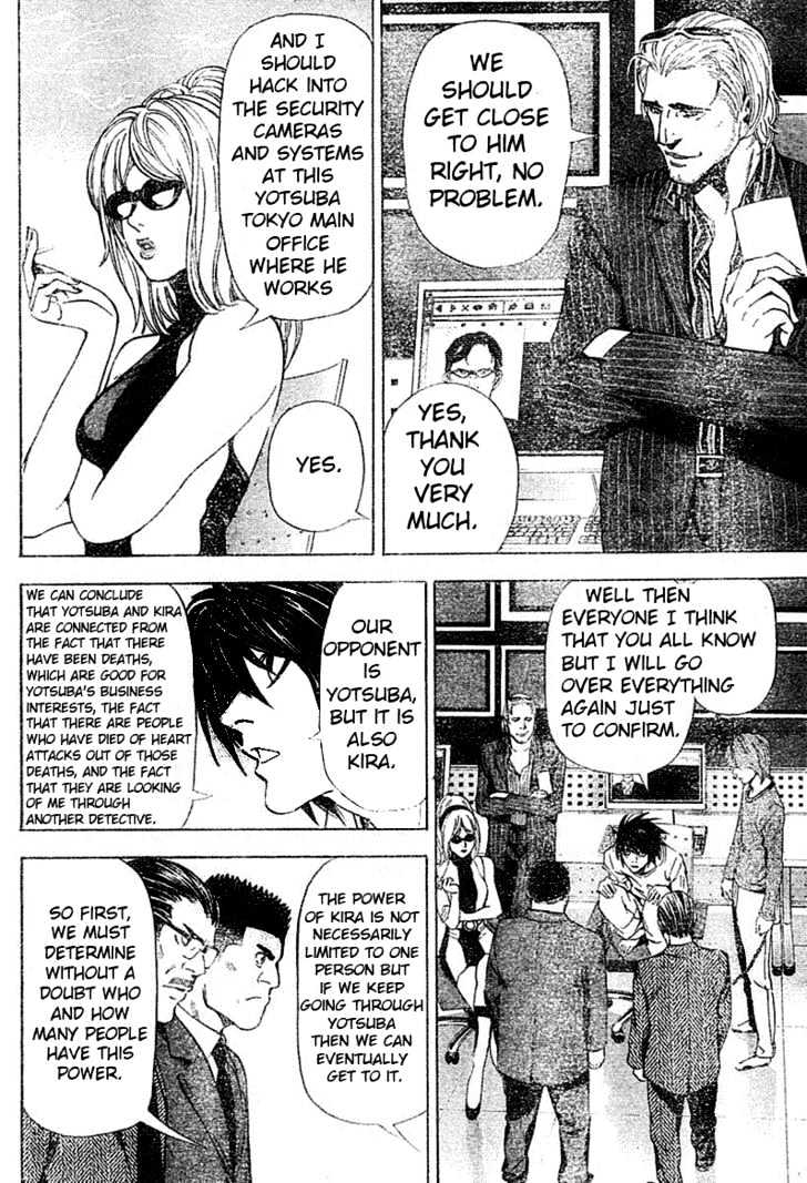 Death Note - chapter 41 - #15