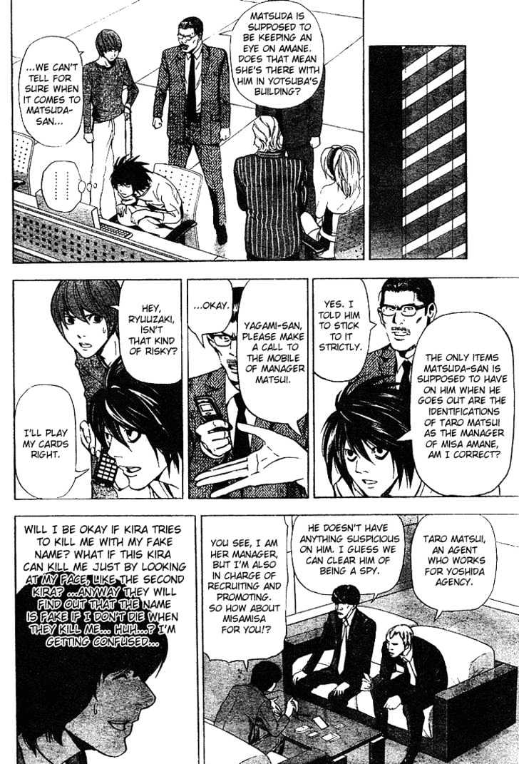 Death Note - chapter 42 - #5
