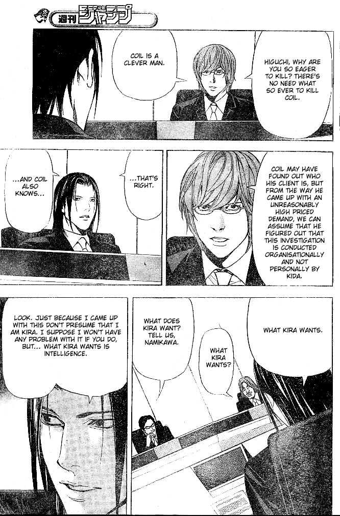 Death Note - chapter 43 - #12