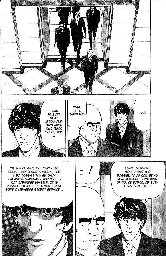 Death Note - chapter 43 - #17