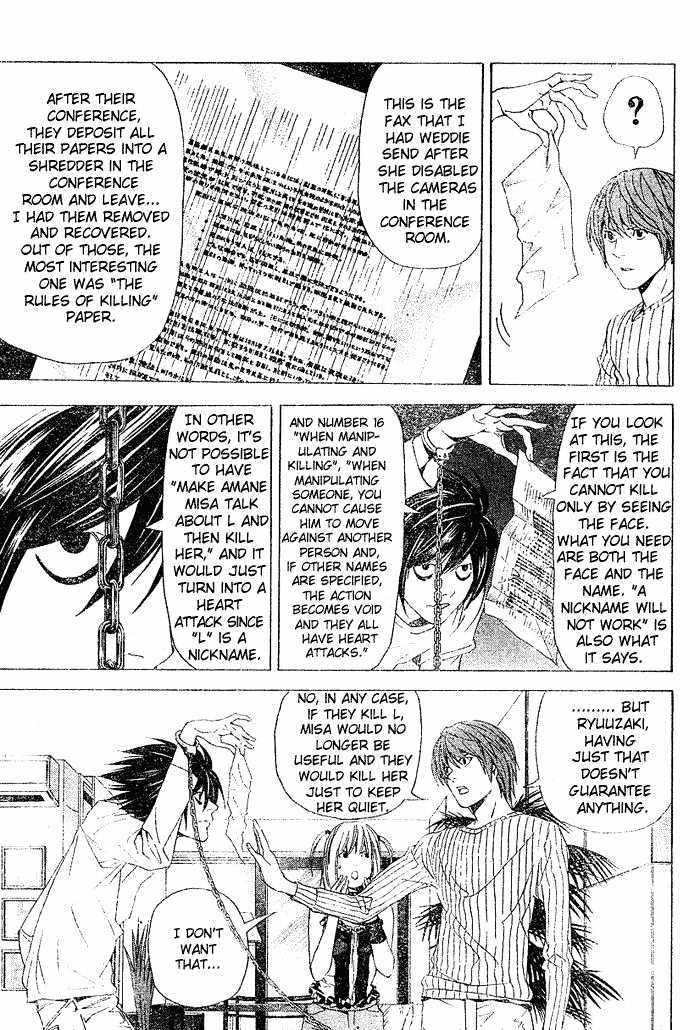 Death Note - chapter 45 - #18