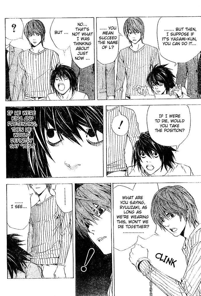 Death Note - chapter 45 - #2
