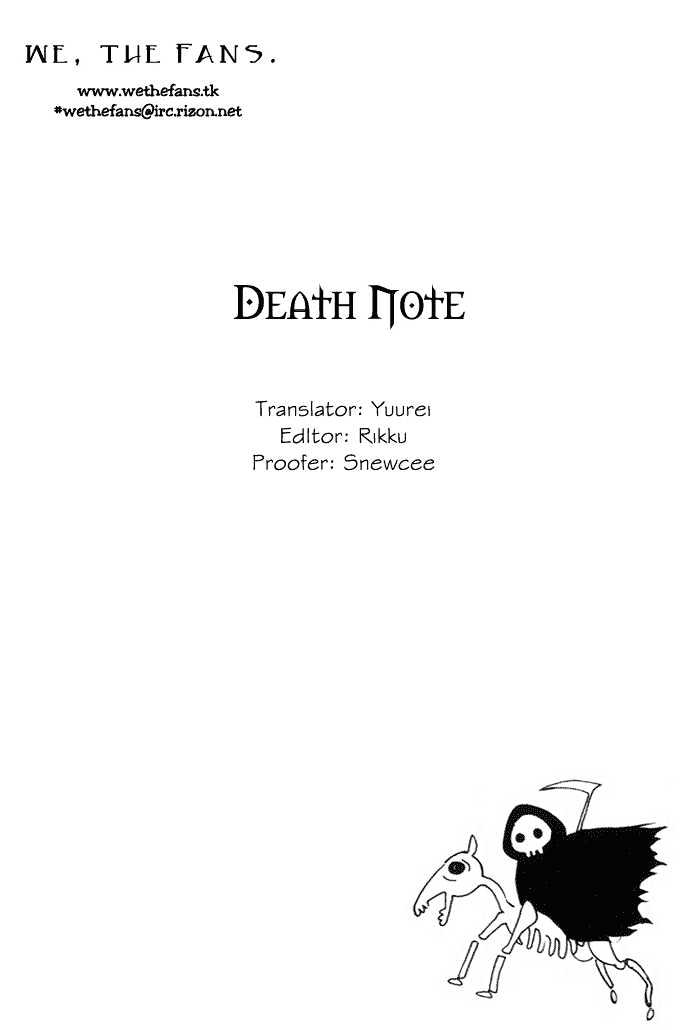 Death Note - chapter 45 - #23