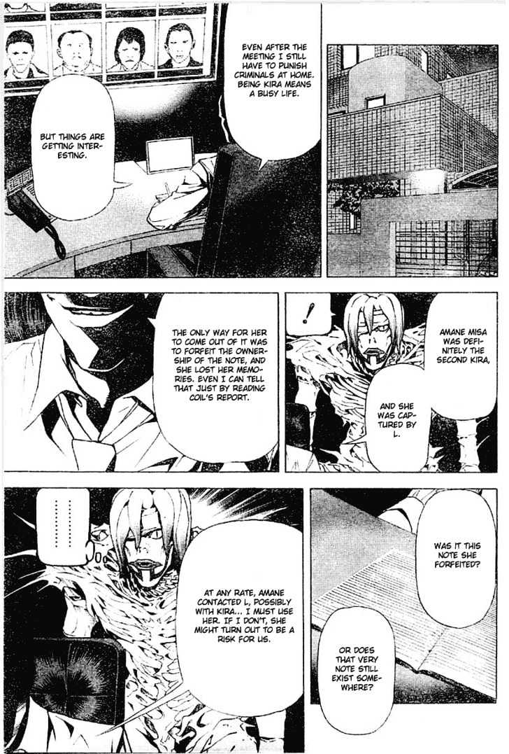 Death Note - chapter 46 - #5