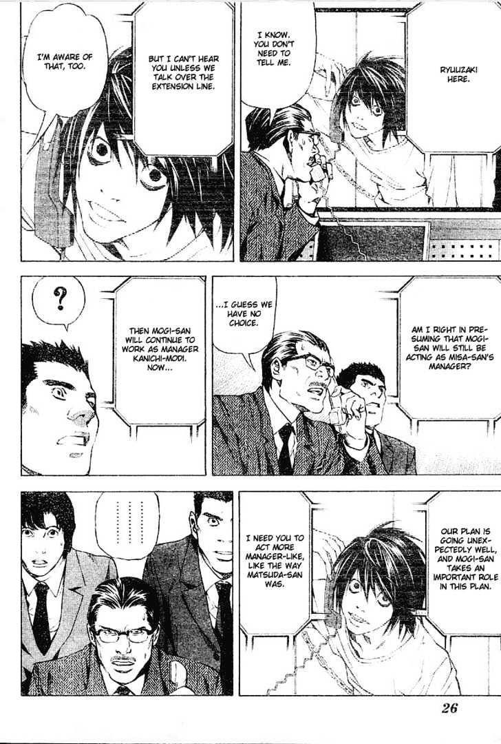 Death Note - chapter 46 - #8