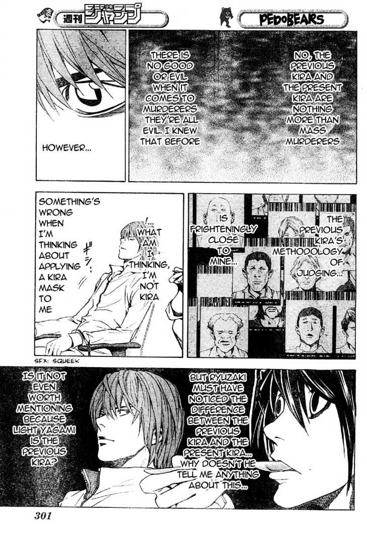 Death Note - chapter 47 - #5
