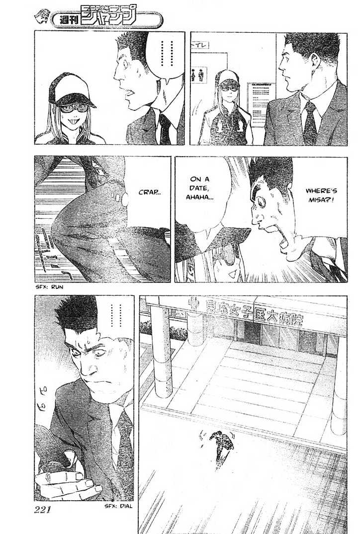 Death Note - chapter 48 - #11